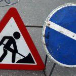 В Смоленске продлили ограничение проезда по улице Нарвской