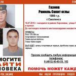 В Смоленске продолжаются поиски 20-летнего парня