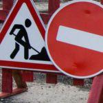 В Смоленске до конца года по одной из улиц ограничили движение автотранспорта
