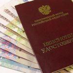 Житель Смоленской области присвоил пенсию пожилого приятеля