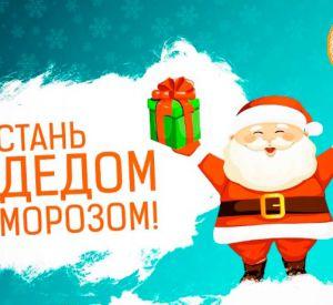 В Смоленске для одиноких стариков собирают подарки