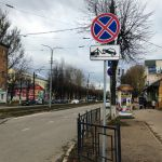 Автомобилистам запретили парковаться на улице Багратиона