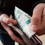 В Смоленской области виновник аварии заплатил полмиллиона рублей