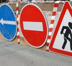В Смоленске ограничат движение автотранспорта