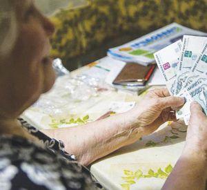 В ПФР рассказали, как получить пенсию в 30 000 рублей
