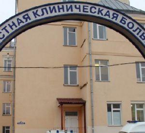 Подробности смерти пациента от коронавируса в Смоленской областной больнице (фото)
