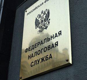 Смоленский бизнесмен подозревается в сокрытии более семи миллионов рублей