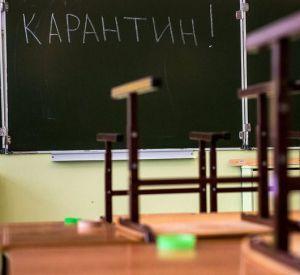Две школы на Смоленщине ушли на карантин