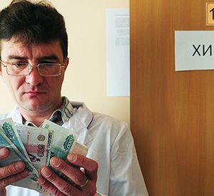 Сколько зарабатывают врачи в Смоленской области