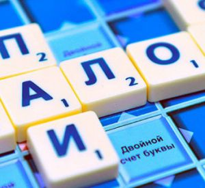 Генеральный директор предприятия не заплатил налоговой почти 12 миллионов рублей