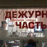 Смоленские полицейские задержали грабителя по горячим следам