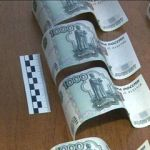 В Вязьме задержали фальшивомонетчиков