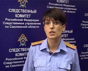 В Смоленской области бывший участковый предстанет перед судом за ДТП