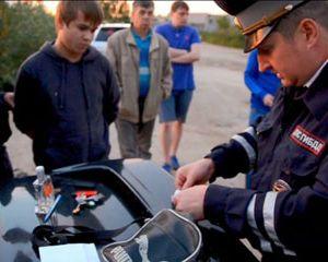 В Смоленске при проверке документов в автомобиле 20-летнего смолянина обнаружили марихуану