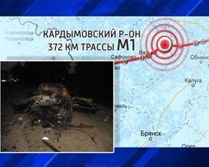 В результате ДТП в Смоленской области погибло три человека