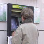 У смолян похитили деньги с банковских карт