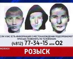 В Смоленске разыскивают преступника, ранившего двух человек на железнодорожном мосту