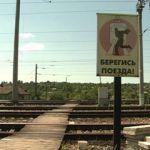 В Смоленске мужчина погиб на железнодорожном переезде