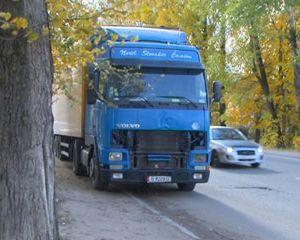 В Смоленской области задержан водитель фуры, скрывшийся с места ДТП