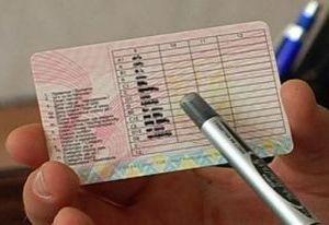 В Смоленском районе задержали  водителя с поддельным удостоверением