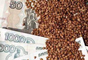 Жители Смоленска начали скупать подорожавшую гречку