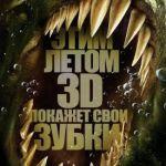 С 26 августа по 2 сентября   Афиша Смоленска