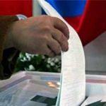 ВС признал законными выборы мэра Смоленска по новым правилам