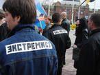 Житель Смоленской области подозревается в совершении преступления экстремистской направленности