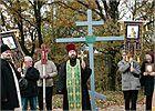 На Авраамиевском кургане воздвигнут крест