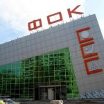 Заложен камень в основание нового рославльского ФОКа