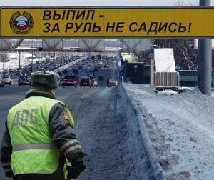В Смоленске сняли с рейса на Москву пьяного водителя