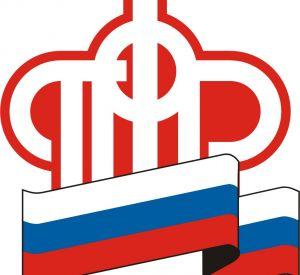 Всероссийский конкурс «Лучший страхователь года по обязательному пенсионному страхованию» продолжается