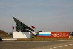 В Смоленске создадут аэродром двойного назначения?