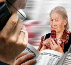Мошенники вымогают у смолян деньги, представляясь по телефону следователями
