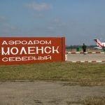 Польша намерена оградить забором место крушения борта № 1 под Смоленском