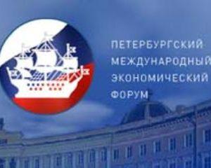 Сергей Антуфьев принял участие в международном экономическом форуме-2011