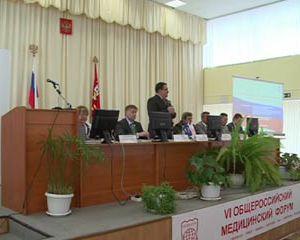 Российские врачи собрались в Смоленске на медицинский форум