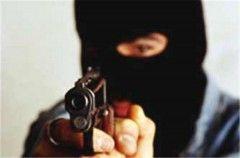 Бандитов, пытавшися ограбить смоленского предпринимателя, помогли поймать соседи