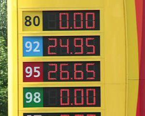 В Смоленске вновь подорожал бензин