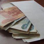 В Смоленске сбывают фальшивые купюры