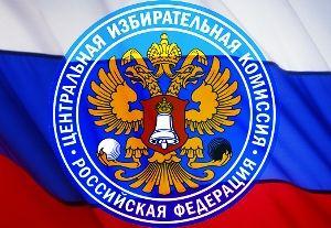 «Единая Россия» пойдет в избирательном бюллетене под номером шесть
