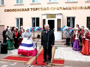 Смоленская область: в ТПП состоялось открытие памятника князю Г.А. Потемкину