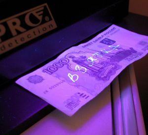 В Смоленской области сотрудник регионального УФСИН России подозревается в покушении на получении взятки через посредника