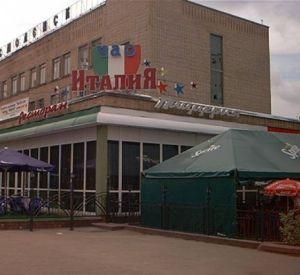 Что же произошло в смоленском ресторане «Чао, Италия»?