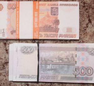 Аферисты при размене денег всучили доверчивому пенсионеру пятитысячные фальшивки