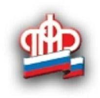 Дмитрий Медведев утвердил бюджет Пенсионного фонда РФ на 2012 год