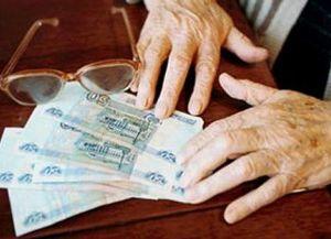 В связи с новогодними праздниками пенсии смолянам доставят заранее