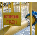 """""""Газпром"""" начнет в этом году газифицировать два района Смоленской области — губернатор"""