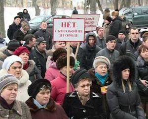 Жители Вязьмы протестуют против строительства скотобойни