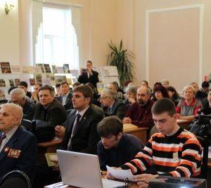 В Смоленске проходит Всероссийская научная конференция «1812 год: война и мир»
